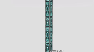 【ハウジング】家具 > はしら「帝国技術庁の柱」