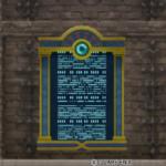 【ハウジング】家具 > 壁かけ家具「壁かけ帝国技術庁掲示板」