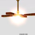 【ハウジング】家具 > 照明・ランプ「ウルベア帝国城の天井扇」