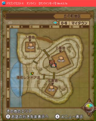 マイタウンのマップ