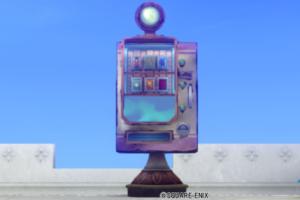 【ハウジング】庭具 > その他(庭)「ウルベアの自販機」