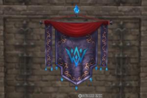 【ハウジング】家具 > 壁かけ家具「壁かけジュレット紋章旗」