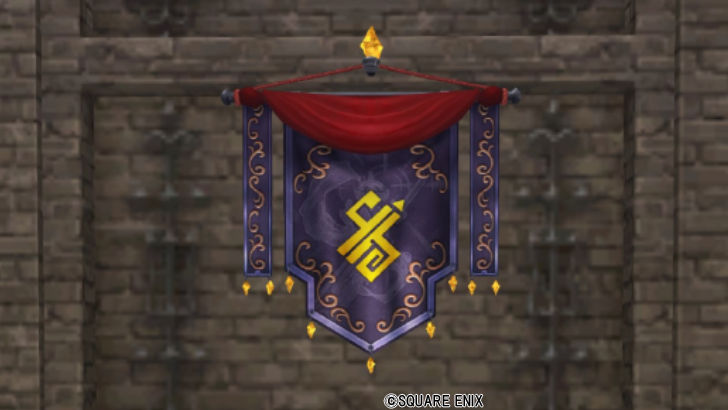 【ハウジング】家具 > 壁かけ家具「壁かけガタラ紋章旗」