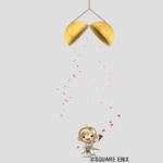 【ハウジング】家具 > 人形「ブレイブアンルシア」(切替なし)