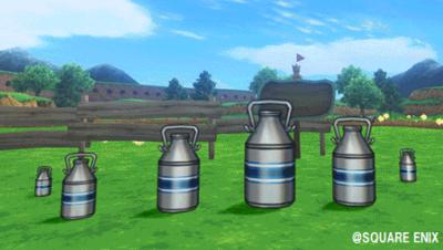 【ドラクエ10】しぐさ「ミルク缶」