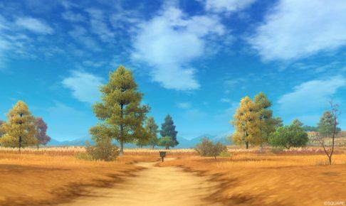 【ドラクエ10】フィールド >エルトナ大陸「落陽の草原」