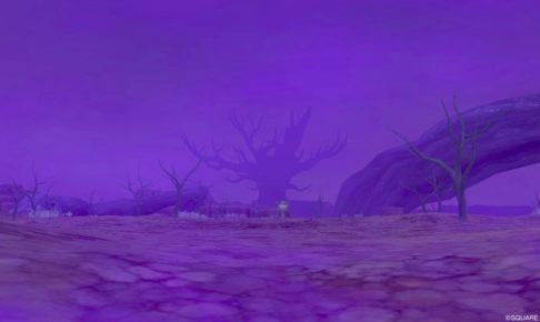 【ドラクエ10】フィールド >エルトナ大陸「呪われた大地」