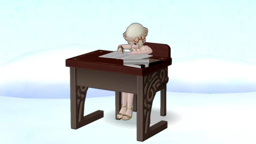 【ドラクエ10】しぐさ「勉強する」