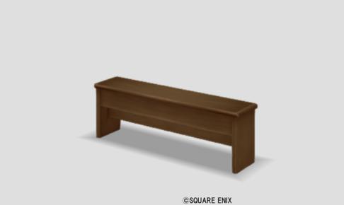 【ハウジング】家具 > いす「パイプオルガンの椅子」