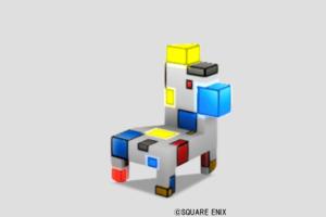 【ハウジング】家具 > いす「ピカピカブロックチェア」