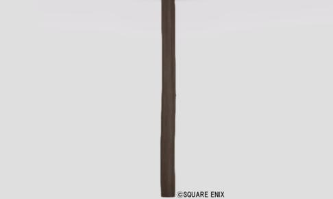 【ハウジング】家具 > はしら「ログハウスの柱」