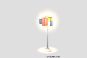 【ハウジング】家具 > 照明・ランプ「ピカピカブロックランプ」