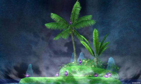 【ドラクエ10】ヒエログリフ「悦びの浮き島」(氷の領界)