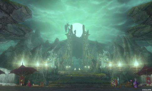 【ドラクエ10】Ver5.0「いばらの巫女と滅びの神」の進め方4(デモンマウンテン)