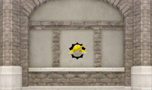 【ハウジング】家具 > 壁かけ家具「壁かけ穴ドラゴンキッズ」