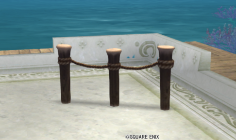 【ハウジング】庭具 > その他(庭)「便利なロープ柵」