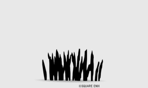【ハウジング】家具 > その他「シルエット・庭草」