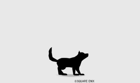 【ハウジング】家具 > その他「シルエット・犬」