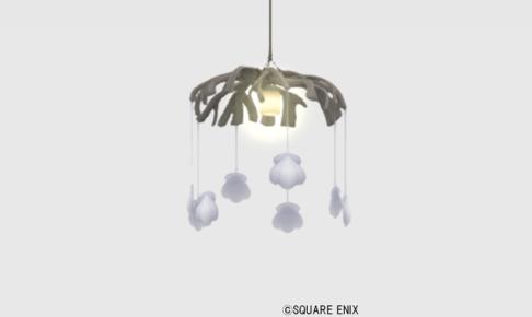 【ハウジング】家具 > 照明・ランプ「流木ペンダントライト」