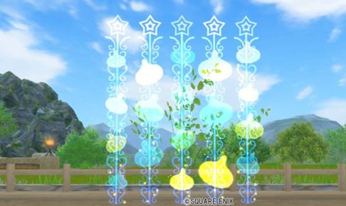 【ハウジング】庭具 > その他(庭)「スライムネオンウォール」