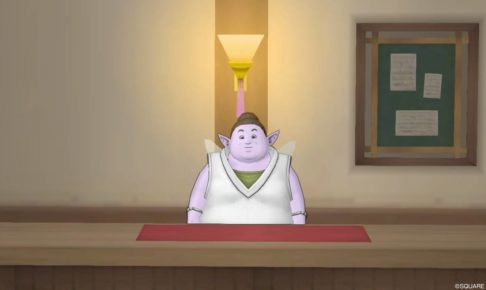 【ドラクエ10】クエスト638「ワクワク温泉ライフ!?」