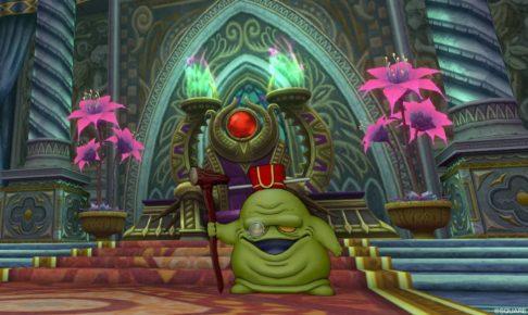 【ドラクエ10】クエスト642「4色ポップコーンを作れ!」