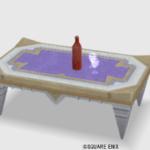 【ハウジング】家具 > つくえ「ベラストル家のテーブル」