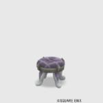 【ハウジング】家具 > いす「ベラストル家の丸イス」