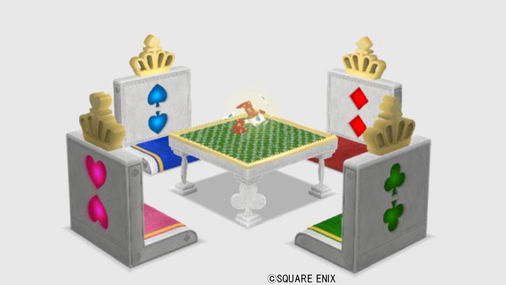 【ハウジング】家具 > 機能つき家具「大富豪テーブル」