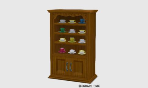 【ハウジング】家具 > 棚「純喫茶のカップボード」