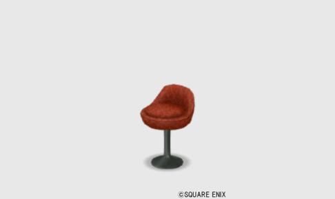 【ハウジング】家具 > いす「純喫茶カウンターチェア」
