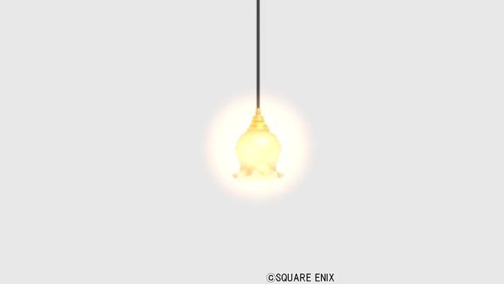 【ハウジング】家具 > 照明・ランプ「純喫茶ペンダントライト」