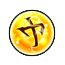 【DQ10】宝珠「(光)果てなき闇のヴェール」