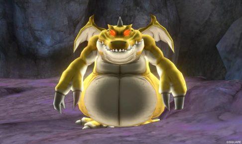 【ドラクエ10】モンスター > ドラゴン系「ギガントヒルズ・強」